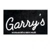 GARRY'S доставка пиццы и бургеров в Полтаве