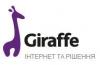 Giraffe (Intellecom)