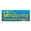 Компания Хеппи вей (Happy Way)