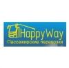 Компания Хеппи вей (Happy Way)