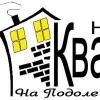 Home-cafe «Квартира на Подоле»