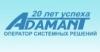 Хостинг-провайдер Adamant.ua (Адамант)