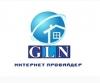 Интернет провайдер GLN