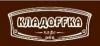 Кафе «КладоFFка»