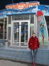 Кафе «Сытый летчик», Харьков