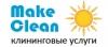 Клининговая компания Make Clean Киев
