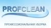 Клининговая компания Profclean