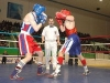 Клуб бокса «Центр олимпийской подготовки»