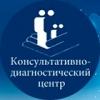 Консультативно-диагностический центр в Днепропетровске