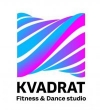 KVADRAT студия танцев