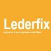 Lederfix покраска и реставрация кожи
