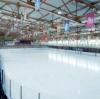 Ледовый Дворец Спорта «Метеор»