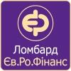 Ломбард «Ев.Ро.Финанс»