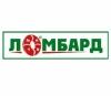 Ломбард «УМКВ и Компания»