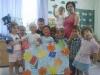 Международный детский садик «Меридиан», Киев