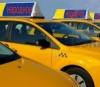 Народное такси, Киев