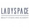 Салон красоты LADYSPACE Центр