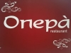 Опера ресторан