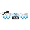Оптимальне таксі (Львів)
