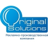 Original solutions