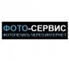 foto-servis.com.ua печать фотографий онлайн