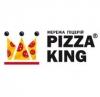 Pizza King, Киев