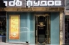Ресторан «100 Пудов»