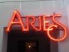 Ресторан «ARIES». Николаев