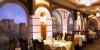 Ресторан «Аромат Востока»