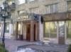 Ресторан «Астория», Донецк