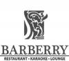 Ресторан «Barberry», Донецк