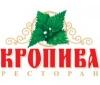 Ресторан «Кропива»