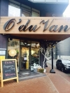 Ресторан ОдуВан (O'duVan)