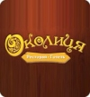 Ресторан Околица, Кривой Рог