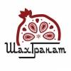 Ресторан ШахГранат