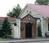 Ресторан «У камина», Запорожье