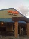 Ресторан «Umami»