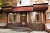 Ресторан «Відень», Днепропетровск