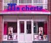 Салон красоты «Ma Cherie», Киев