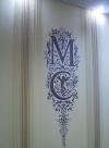 Салон красоты «Модный салон», Киев