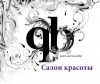 Салон красоты «Quick and beautiful», Киев