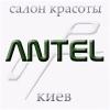 Салон - парикмахерская «Антель», Киев