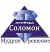 Сеть Ломбардов «Соломон»
