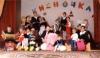 Школа-детский сад «Кияночка»