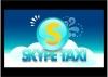 Skype Taxi