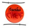 Служба доставки Суши Шеф (Sushi Chef) Днепр