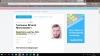 Специалист по разработке сайтов Гнатишин Виталий