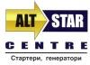 СТО «Альт-Стар», Киев