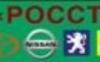 СТО «РОССТ СТО», Киев