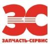 СТО Торговый Дом «Запчасть-Сервис», Киев